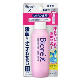 花王 ビオレZ 薬用 ボディシャワー無香性 つけかえ用 100ml