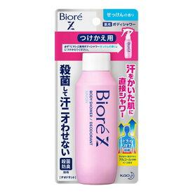 花王 ビオレZ 薬用 ボディシャワー せっけんの香り つけかえ用 100ml