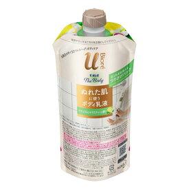 花王 ビオレu ザボディ ボディ乳液 ナチュラルシトラスティーの香り つりさげパック 300ml
