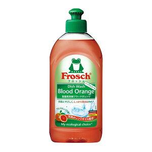 【送料込】旭化成 フロッシュ 食器用洗剤 ブラッドオレンジ 300ml 1個