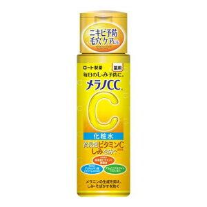 【送料込・まとめ買い×9個セット】ロート製薬 メラノCC 薬用 しみ対策 美白化粧水 170ml