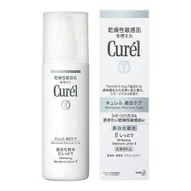 花王 キュレル 美白化粧水2 140ml