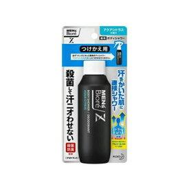 花王 メンズビオレZ 薬用 ボディシャワー アクアシトラスの香り つけかえ用 100ml