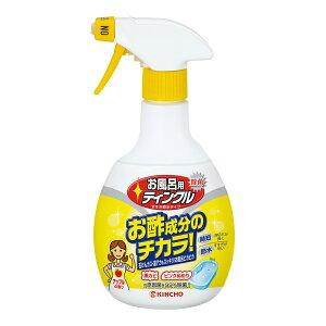 大日本除虫菊 お風呂用 ティンクル 浴室・浴槽洗剤 水垢落とし スプレー 400ml