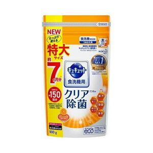【送料込】花王 キュキュット 食洗機用 クリア除菌 クエン酸オレンジオイル つめかえ用 900g 食洗器用洗剤 1個