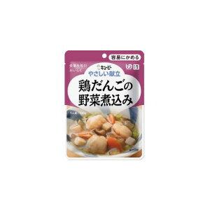 【送料込・まとめ買い×2個セット】介護食/区分1 キユーピー やさしい献立 鶏だんごの野菜煮込み(100g)