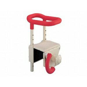 【送料込】アロン化成 高さ調節付浴槽手すりUST−130レッド