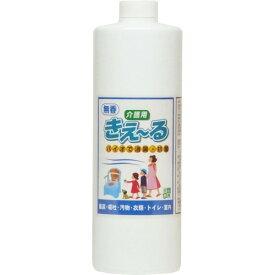 きえ〜る 介護用 詰替(1L)