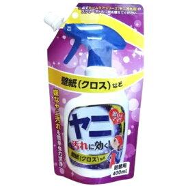 友和 ホームケアシリーズ ヤニ汚れ用 詰替 400ml(4516825005336 )