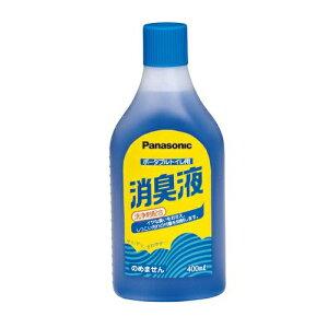 Panasonic パナソニック 消臭液 ポータブルトイレ用 400ml VALTBN5B ポータブルトイレ消臭液 (4547441353419)