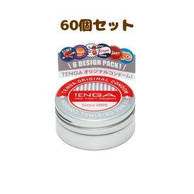 【送料込】TENGA CONDOM テンガ コンドーム 6個入×60個セット
