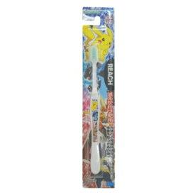 【まとめ買い×012】リーチキッズ ポケットモンスター はえかわり期用(6〜12才) 歯ブラシ×012点セット(4560279550614)