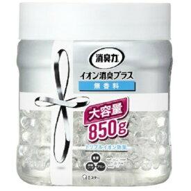 エステー 消臭力クリアビーズ イオン消臭プラス 大容量 本体 無香料 850g