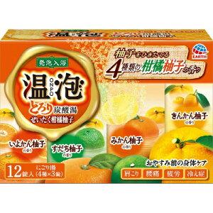 【送料込・まとめ買い×4点セット】アース製薬 温泡 とろり炭酸湯 ぜいたく柑橘柚子 12錠入