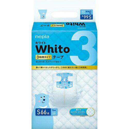 【送料無料・まとめ買い×004】ネピア Whito ホワイトテープ Sサイズ 3時間 66枚×004点セット(4901121537603)