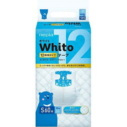 【週末限定!スーパーフライデーSale!7/20〜】 ネピア Whito ホワイトテープ Sサイズ 12時間 60枚