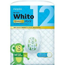 ネピア Whito ホワイトパンツ Mサイズ 12時間 58枚