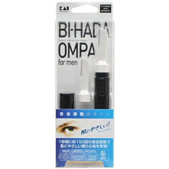 2个贝印BI-HADA(二表面)OMPA for men(音波派動剃须刀)替刃的在的(4901331017063)