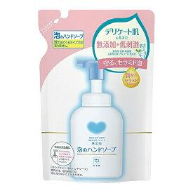 牛乳石鹸共進社 カウブランド 無添加 泡のハンドソープ つめかえ用 320ml ( 4901525002271 )