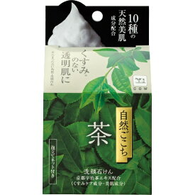 牛乳石鹸 自然ごこち 茶 洗顔石けん 80g ( お茶エキス配合洗顔せっけん ) ( 4901525002288 )