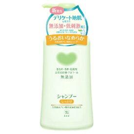 牛乳石鹸 カウブランド 無添加 シャンプー しっとり ポンプ付き 500ml 本体(4901525007245)