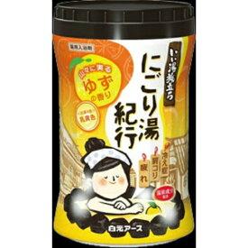 白元アース いい湯旅立ちボトル にごり湯紀行 ゆずの香り 薬用入浴剤 600g (4901559220528)