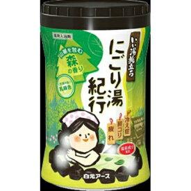 白元アース いい湯旅立ちボトル にごり湯紀行 森の香り 薬用入浴剤 600g (4901559220535)