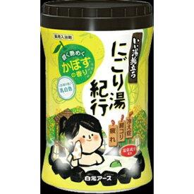 白元アース いい湯旅立ちボトル にごり湯紀行 かぼすの香り 薬用入浴剤 600g (4901559220542)