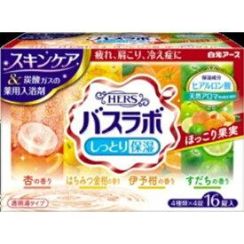 白元アース HERSバスラボ ほっこり果実アソート 薬用入浴剤 16錠入 (4901559226582)