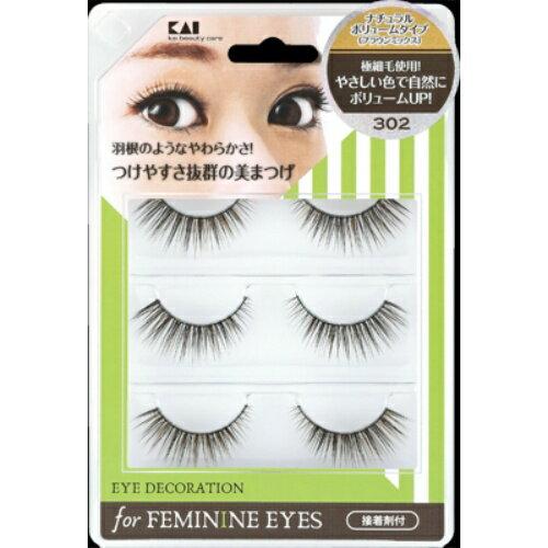 【送料無料・まとめ買い×10】貝印 アイデコレーション for feminine eyes 302 つけまつげ ×10点セット(4901601273366)