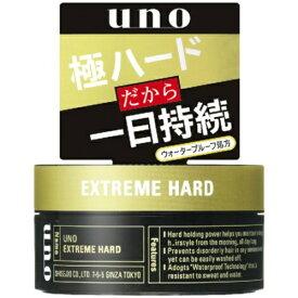 資生堂 UNO ウーノ エクストリームハード 80g (4901872459964)