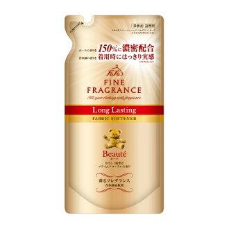 fafafainfureguransurongurasutingubote香水風格重要花香的香味詰替500ml*10分安排(供衣服使用的柔軟劑最終階段替換)(4902135328577)