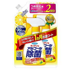 フマキラー キッチン用 アルコール除菌スプレー つめかえ 720ml (4902424441727)