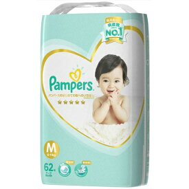 P&G パンパース(Pampers) はじめての肌へのいちばん テープ ウルトラジャンボ Mサイズ 62枚入り(赤ちゃん用オムツ) (4902430679114)※パッケージ変更の場合あり