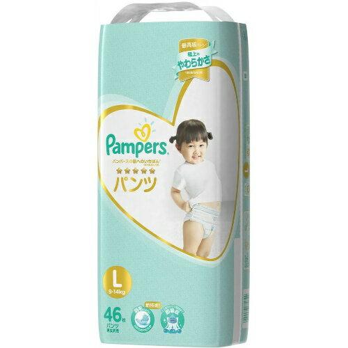 【送料無料・まとめ買い×3】P&G Pampers ( パンパース ) はじめての肌へのいちばんパンツ Lサイズ 46枚入×3点セット ウルトラジャンボ ( 4902430680349 )