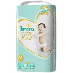 最好的 P & G 幫寶適皮膚褲子超巨型尺寸 M 58 件 3 件套 (174 米) (嬰兒尿布) x (4902430680387)