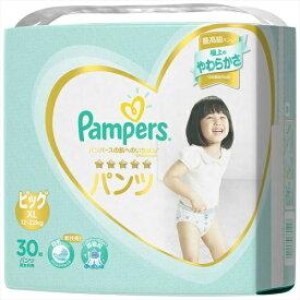 【送料無料・まとめ買い×3】P&G Pampers パンパース はじめての肌へのいちばんパンツ スーパージャンボBIG 30枚入り ×3点セット ( 4902430680417 )