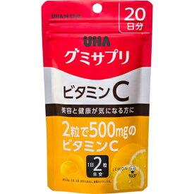 【送料無料・まとめ買い×10】UHA味覚糖 グミサプリ ビタミンC 20日分 40粒 レモン味(4902750649958)