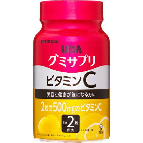 【送料無料・まとめ買い×10】UHA味覚糖 グミサプリ ビタミンC 30日分 60粒 ボトル レモン味×10点セット(4902750651685)