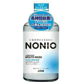 LION ライオン ノニオ NONIO 薬用マウスウォッシュ クリアハーブミント 600ml (4903301259350)