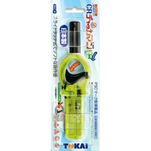 【送料無料・まとめ買い×5】東海 CRチャッカマン ミニ スライド・透明タイプ 抗菌仕様×5点セット(4904650008408)