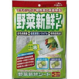 豊田化工 キッチンシリーズ 野菜新鮮シート 33×50cm (4935904211657)