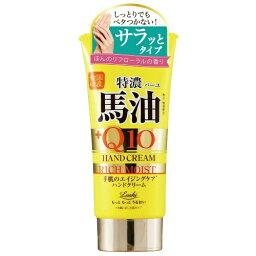 rosshimoisutoeido國產馬油&Q10裏奇護手霜80g特濃bayu幹爽類型微微花香的香味(4936201102266)