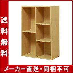 不二貿易自由箱5鱒魚寬59cm楓(4953980570932)