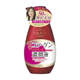 KOSE ( コーセー ) グレイスワン 濃潤液 特濃コラーゲン 230ml 華やかなローズフローラルの香り ( 4971710382471 )