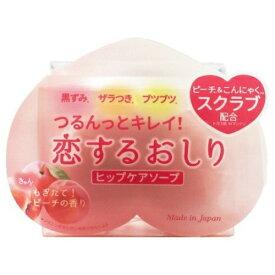 【まとめ買い×6】ペリカン石鹸 恋するおしり ヒップケアソープ 80g×6点セット(4976631478272)