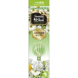 小林製薬 消臭元香るstick つめ替用 日比谷花壇セレクト イングリッシュガーデン 70ml ( 4987072023471 )