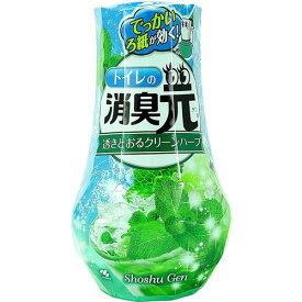 小林製薬 トイレの消臭元 透きとおるクリーンハーブ 400ML 透明感のあるすっきりとしたフレッシュなハーブをイメージしたグリーン調の香り ( 4987072029688 )