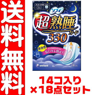 *18 point of entering 14 pieces of Unicharm Sophie super sound sleep guard 330 set (252 pieces in total) particularly battledore and shuttlecock type unregulated drug (4903111377954) for the night on many days ※One set of limit of super sale special pric