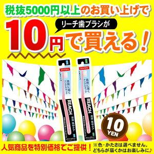 【5000円以上購入で1点】日用品試供品サンプルB